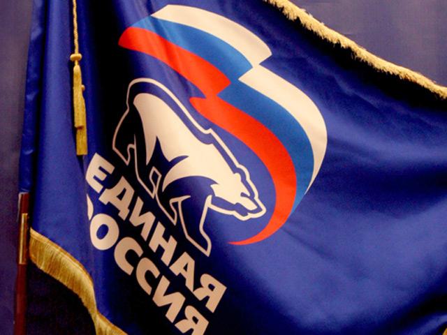 ЕР логотип