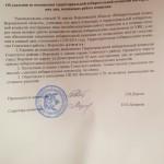 «Удалили из ТИКа всех наблюдателей». Представители пяти партий попросили отменить результаты выборов в Коминтерновском районе