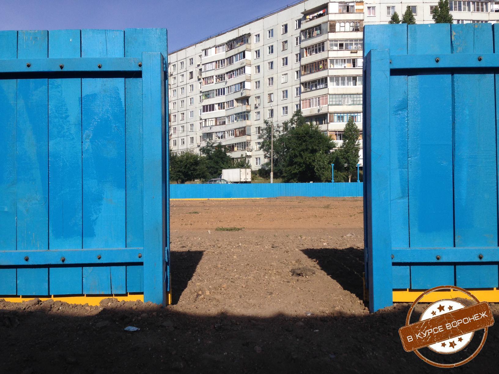 школа Шилово стадион 3