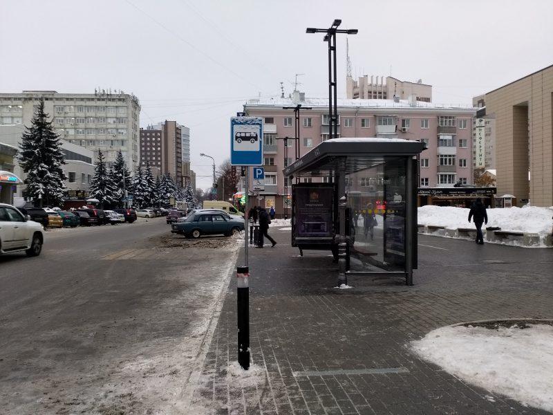 остановка общественного транспорта Воронеж