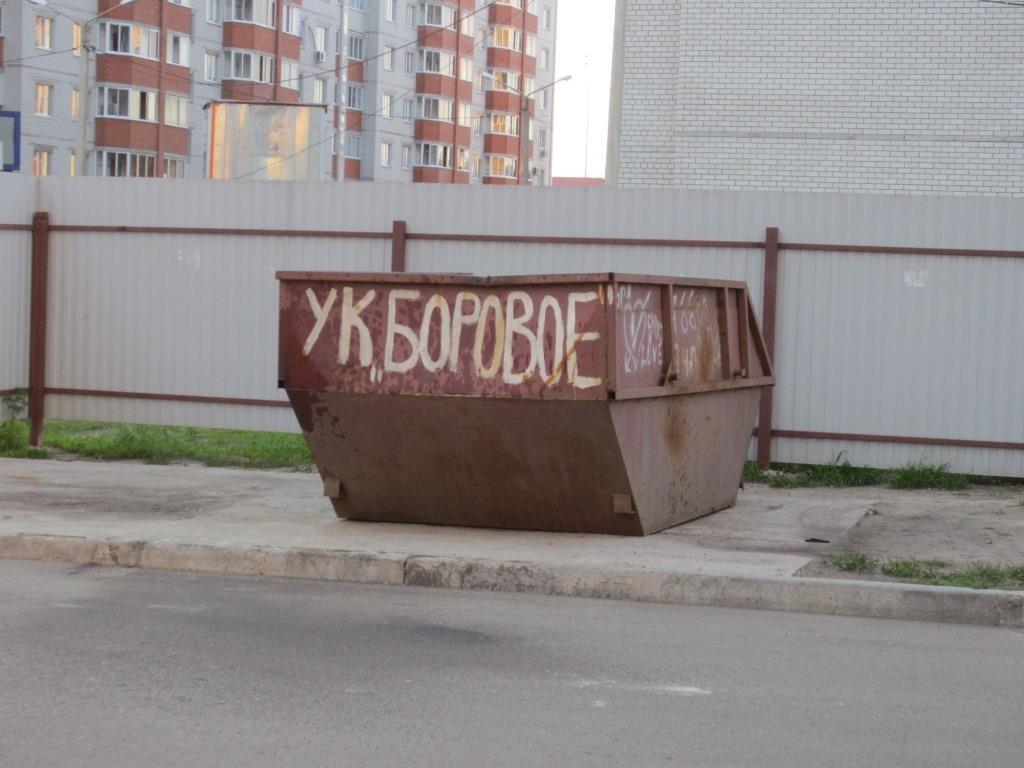 Borovoe13