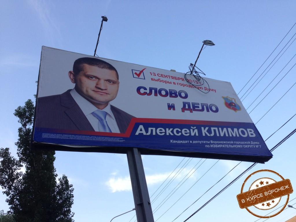 Aleksei-Klimov-1024x768
