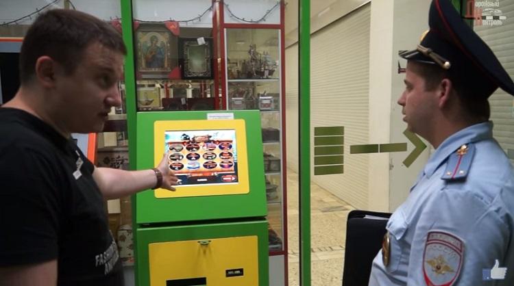 Игровой автомат фокусник играть онлайн бесплатно