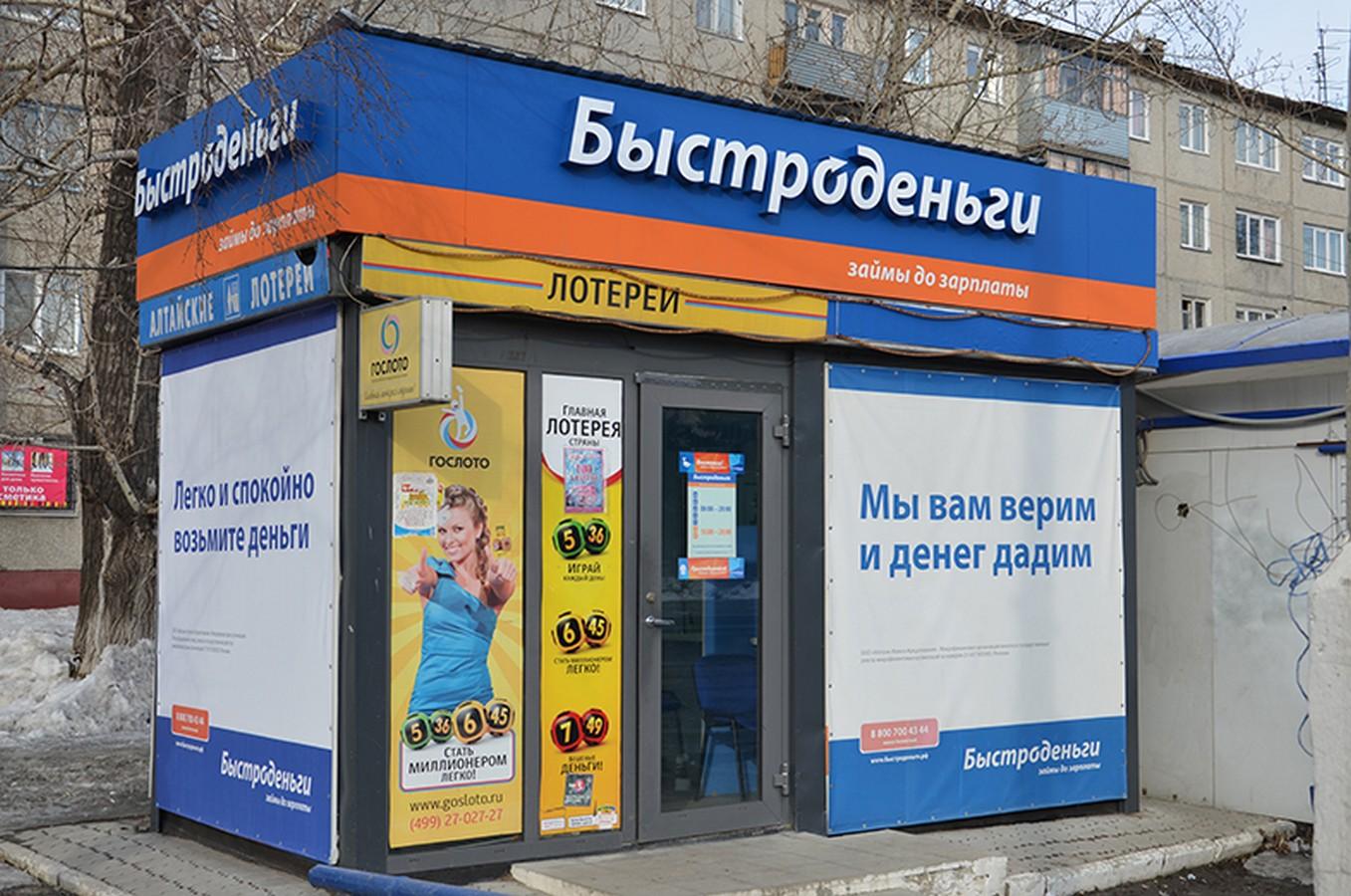 малоизвестные новые займы москва