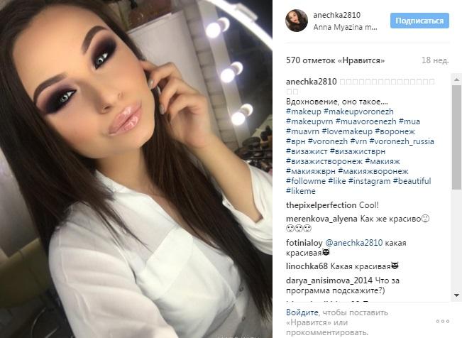 Девушка ищет работу в воронеже жесткое вебкам эротика девушек на работе
