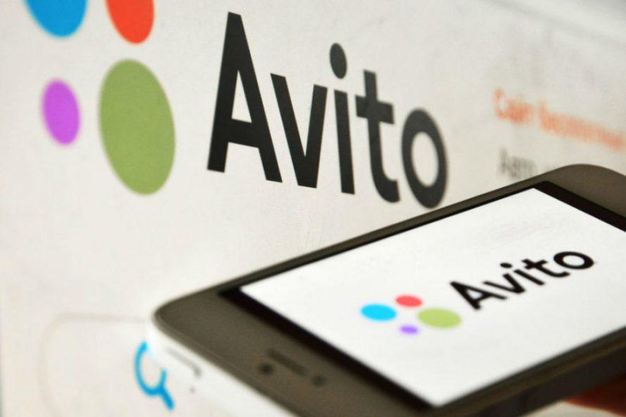Avito открыл сервис прямого бронирования жилья