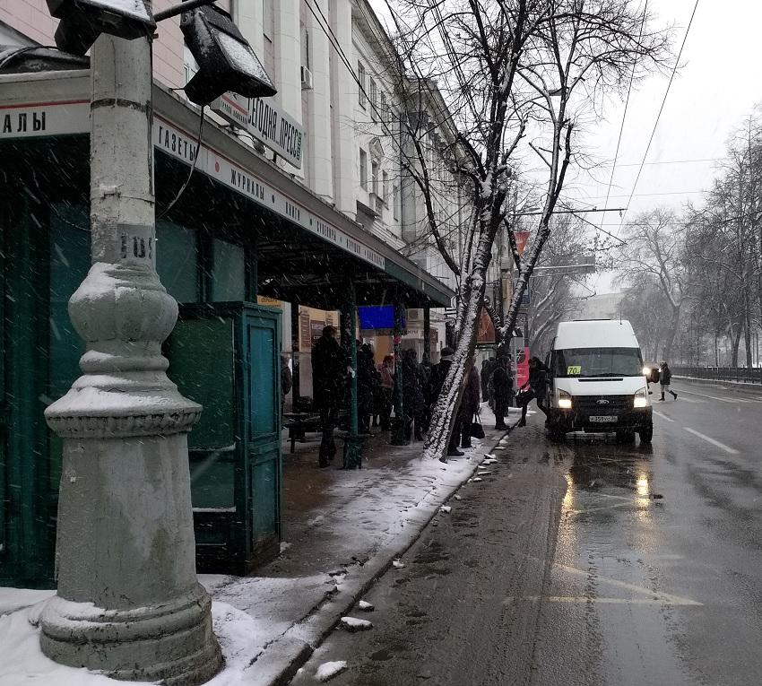 Воронежская область вошла в число регионов, где жители вынуждены много работать