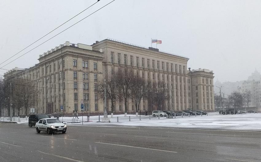pravitelstvo Voronezhskoi oblasti