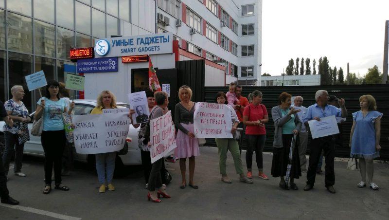 пикет против строительства Лизюкова Воронеж