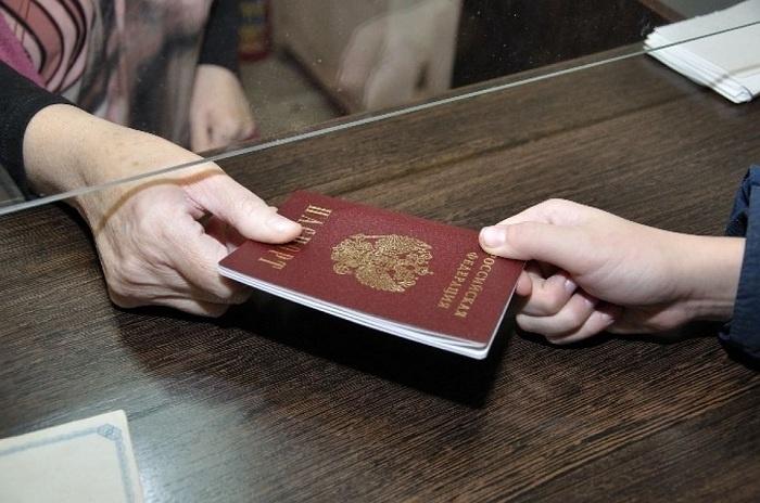 pasportnyj-stol