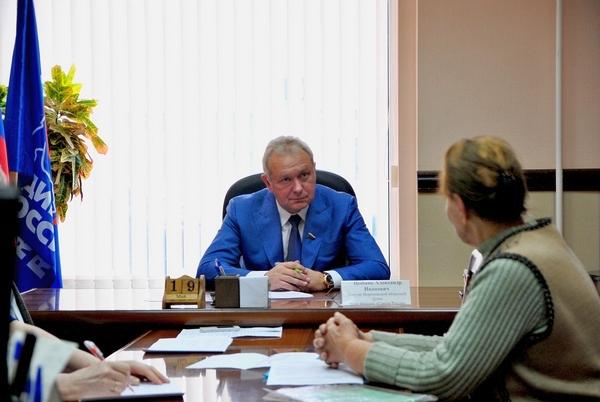 Александр Цыбань Воронеж