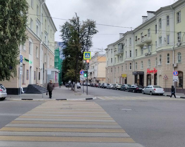 капремонт Воронеж