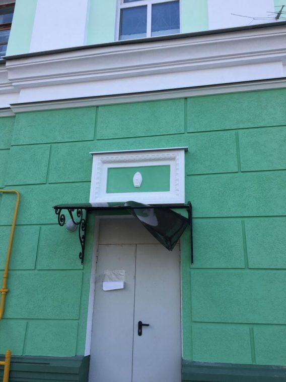 Срочно: жильцы дома, где побывал мэр, заявили о бездействии рабочих