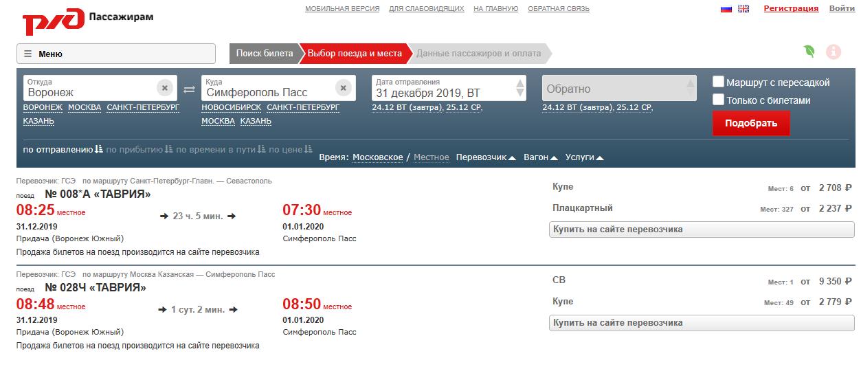 Воронеже часы куда продать в в сдать купчино часы
