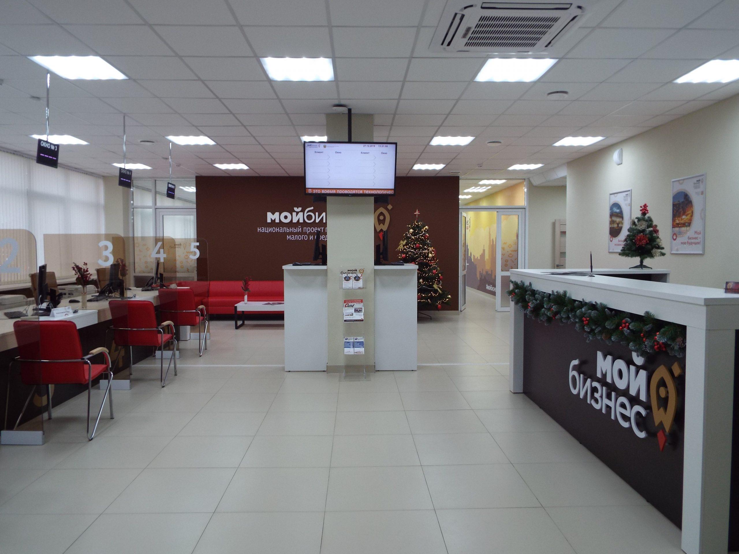 Как в Воронеже построили центр для горожан и предпринимателей