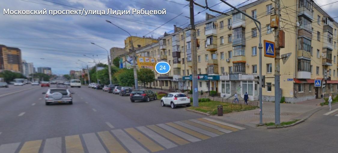 Московский проспект Воронеж