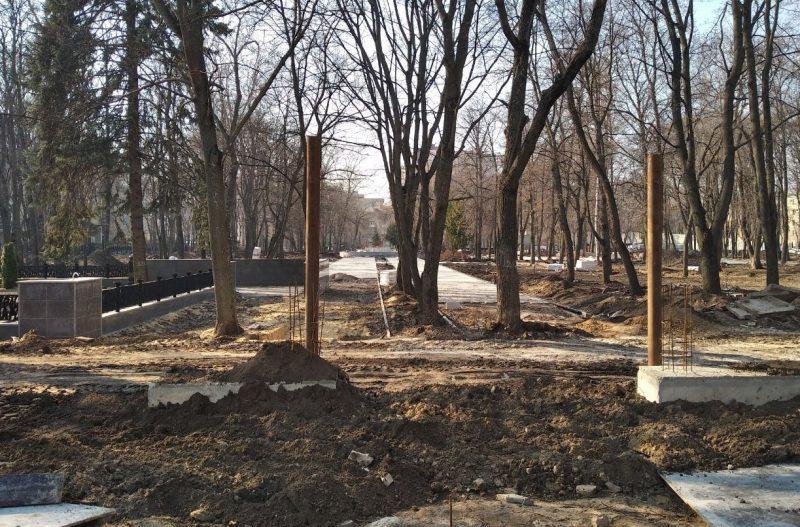 Park Orlenok Voronezh foto10