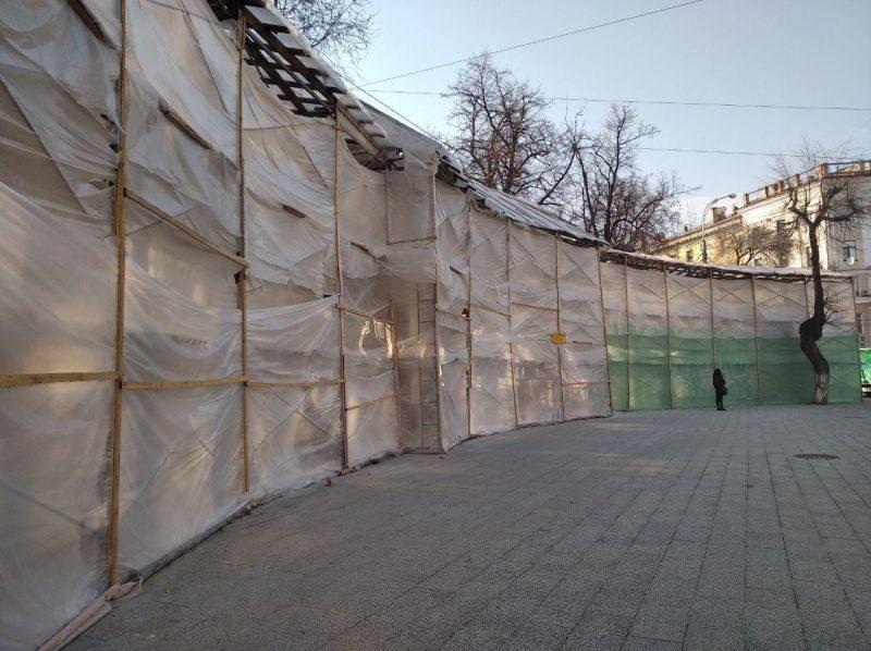 Park Orlenok Voronezh foto9