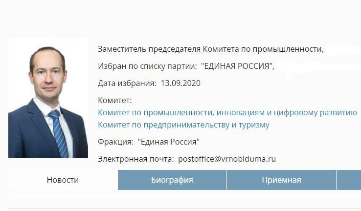 Одни вкалывают, другие работают. Что депутаты областной Думы от «Единой России» сделали за два месяца после выборов