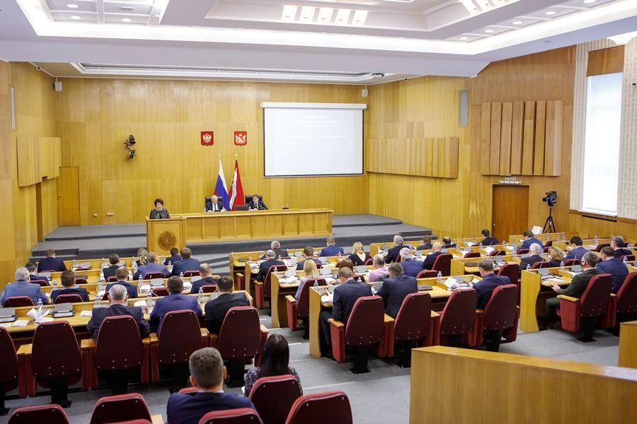 областная Дума депутаты