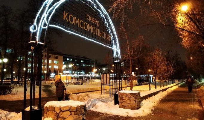Воронеж фото Кольцовский сквер снимок