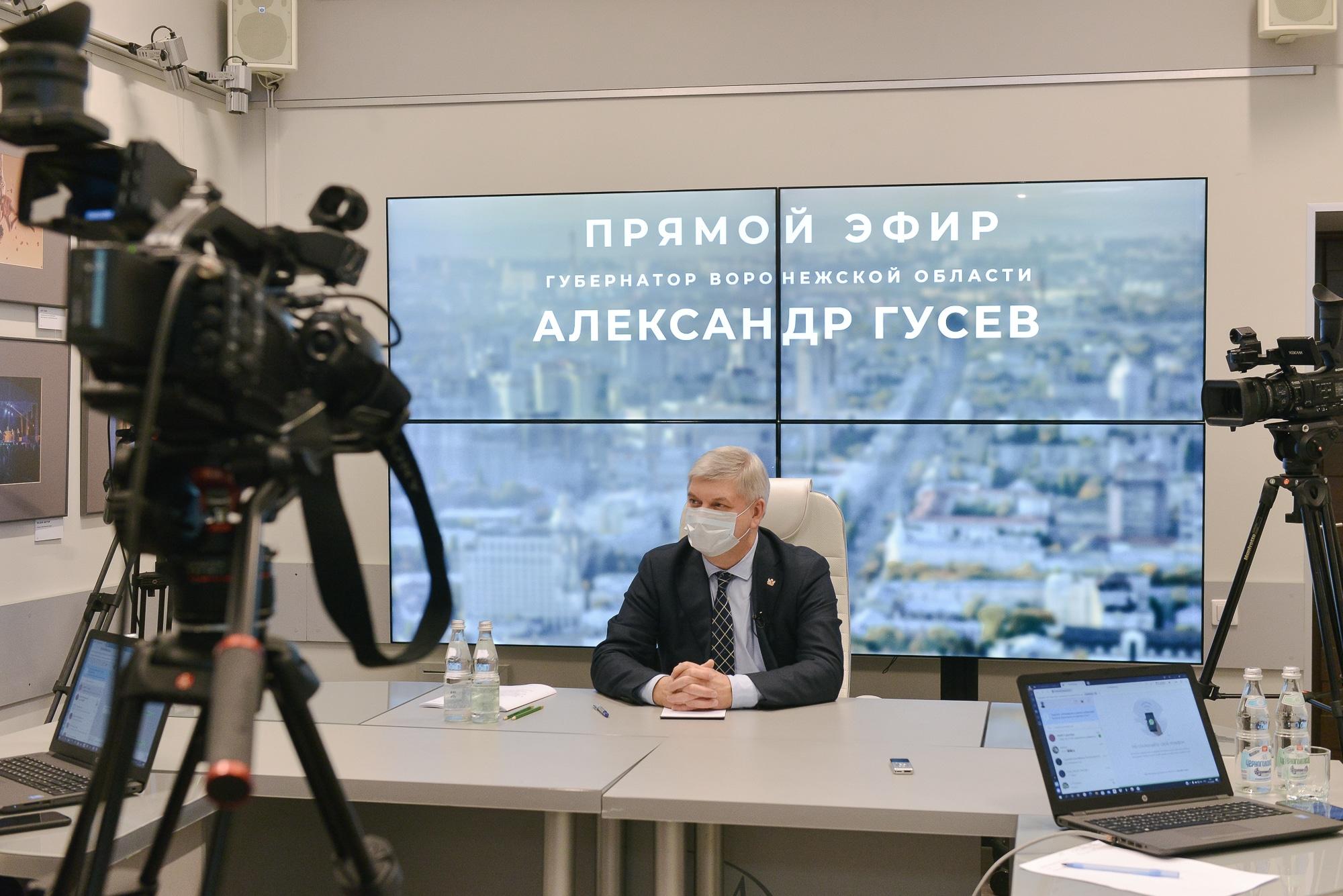 Гусев Воронеж