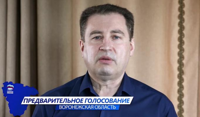 Владимир Рожков Воронеж фото12