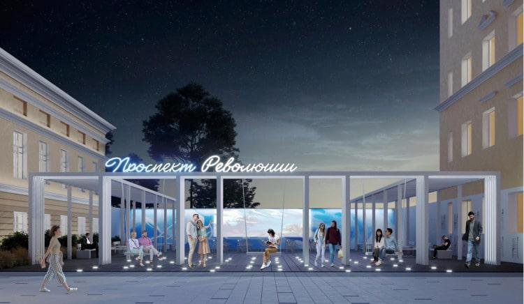 Власти утвердили дизайн-проект реконструкции проспекта Революции и Петровская. Смотрим, как они изменятся