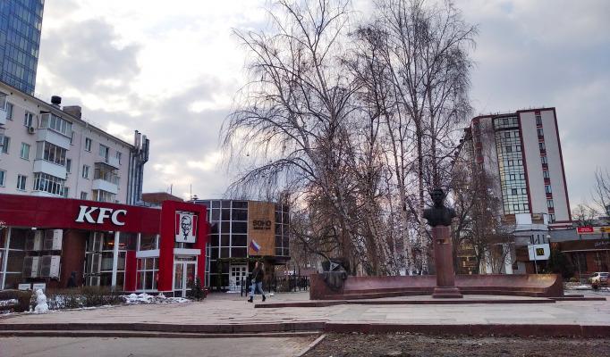 Воронеж фото центр