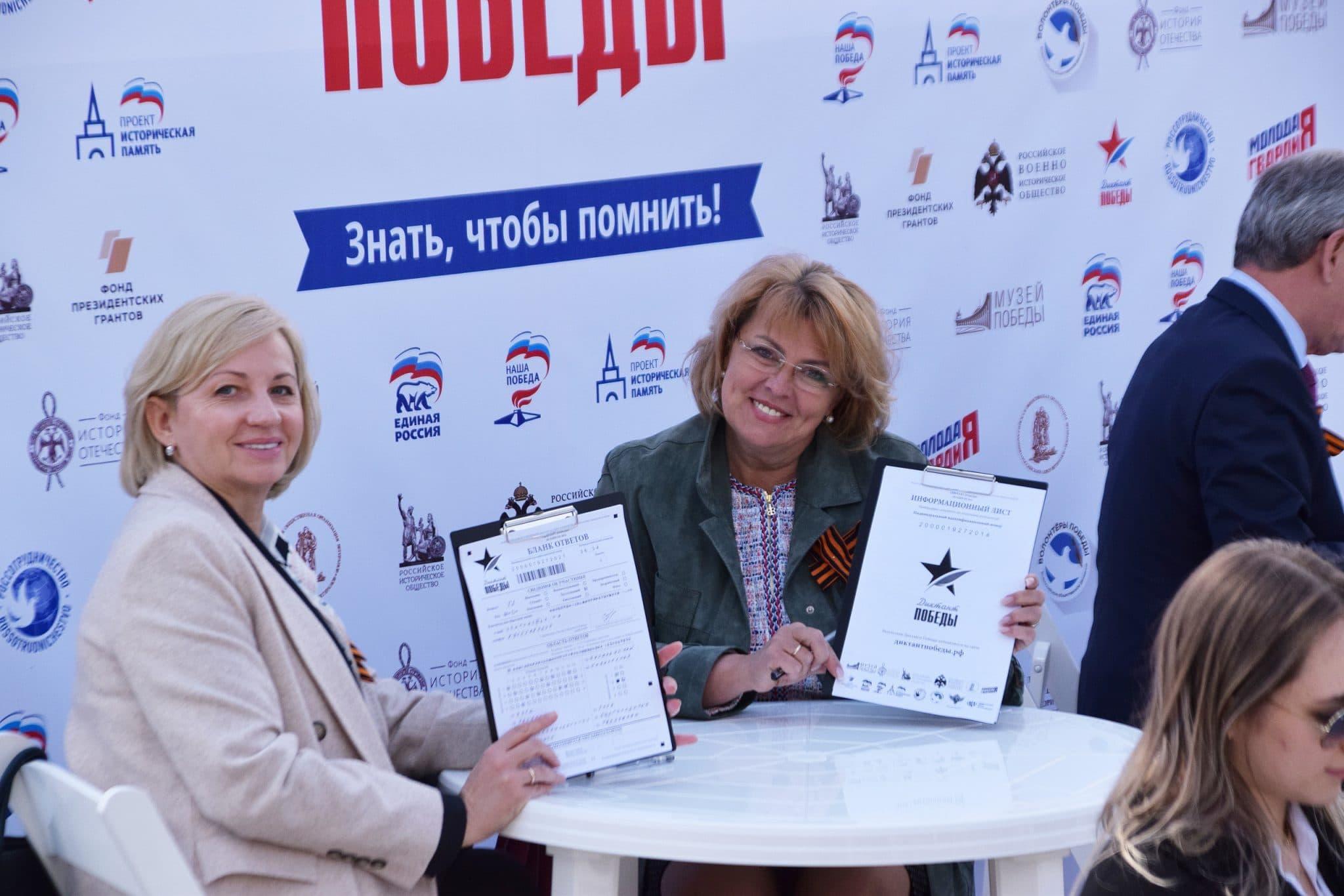 Галина Карелова: Социальное казначейство позволит сделать более адресной работу социальной сферы